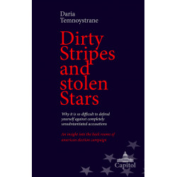 Dirty Stripes and stolen...